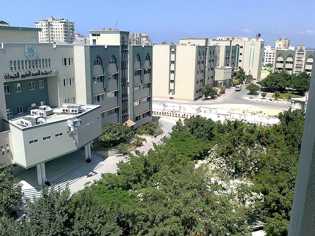 Islamische Universität Gaza – Wikipedia