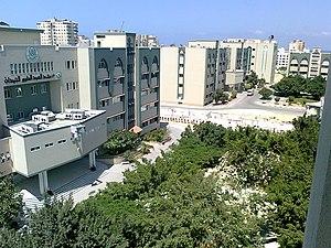 Education in the Palestinian territories - Islamic University of Gaza