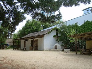 San Jose, California - The Peralta Adobe, built in 1797, is San Jose oldest standing building.