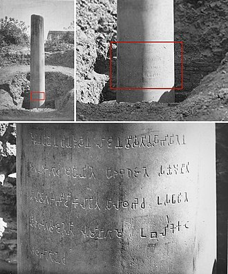 The Lumbini pillar contains an inscription stating that this is the Buddha's birthplace Lumbini pillar with inscription and its location.jpg