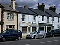 Lyndsey McDermott, Castle Street - geograph.org.uk - 856381.jpg