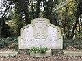 Mémorial Hélène-et-Victor-Basch en novembre 2017 (2).JPG