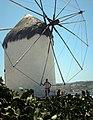 Młyn na Mykonos - panoramio.jpg