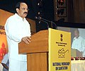 M. Venkaiah Naidu addressing at the inauguration of the National Urban Workshop Sanitation making cities Open Defecation Free, in New Delhi.jpg