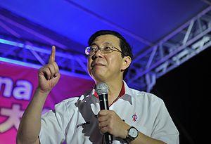 Lim Guan Eng - Lim Guan Eng campaigning during 2013 general elections.