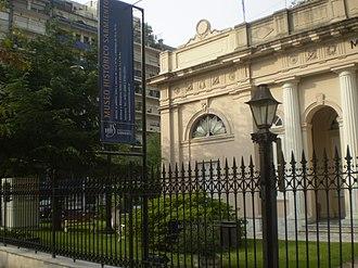 Sarmiento historic museum - Image: MH Sarmiento 009