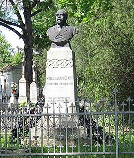 Eternitatea cemetery Cemetery in Iași, Romania