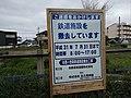 MT-Nishi-ishiki-deconstruct-station.jpg