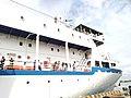 MV Kavathi ship IMG 20190925 162159.jpg