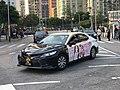 MW-17-30(Macau Taxi) 01-02-2019.jpg