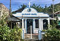 Ma. Diana's Chapel in Gandara, Samar (Home of the miraculous corpse of Maria Diana Alvarez).jpg