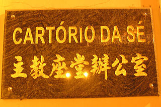 Culture of Macau
