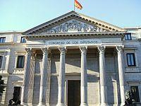 Congreso de los Diputados, parte de las Cortes Españolas, una de las cámaras que constituye el poder legislativo.