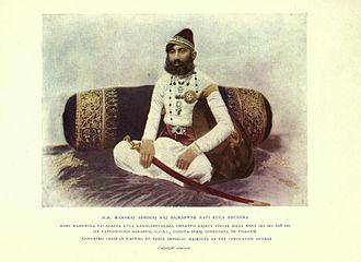 Fateh Singh of Udaipur and Mewar - Image: Maharaja Fateh Singh Bahadur
