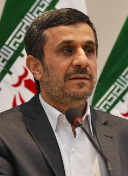 Mahmoud Ahmadinejad crop