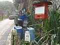 Mailboxes Hung Shui Hang, Hong Kong.JPG