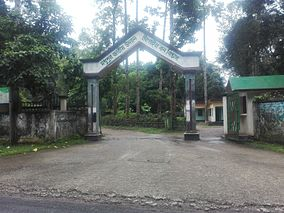 Main gate of modhupur forest.jpg