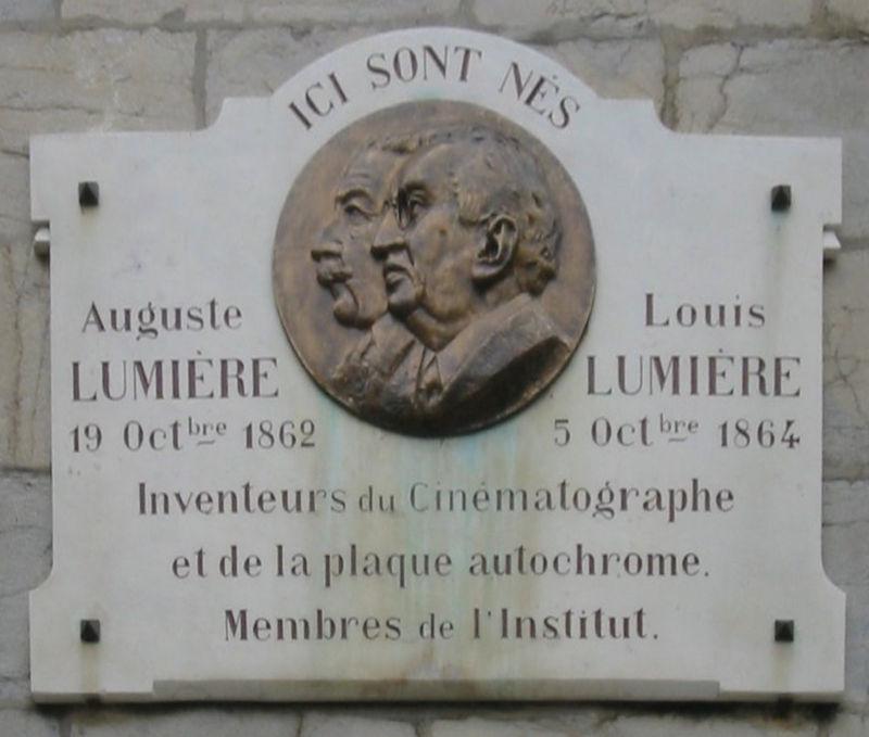 Plik:Maison naissance Frères Lumière.jpg