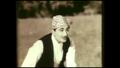 Maitighar screenshot 1.png