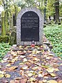 Maksymilian Fiszgrund grave.jpg