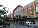 Mall of Alnor (Robinsons Town Center)