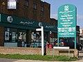 Malyons Lane - geograph.org.uk - 592882.jpg