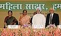 Manmohan Singh, the Speaker, Lok Sabha, Smt. Meira Kumar, the Union Minister of Human Resource Development, Shri Kapil Sibal and the Minister of State of Human Resource Development.jpg