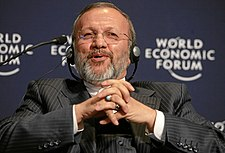 Manouchehr Mottaki at the World Economic Forum Annual Meeting Davos 2008.jpg