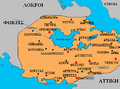 Map of cities in ancient boeotia greek.png