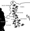 Map showing the location of Wadi Wadhab in Yemen near the border with Saudi Arabia.png