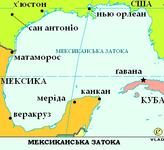 Mexíkóflói