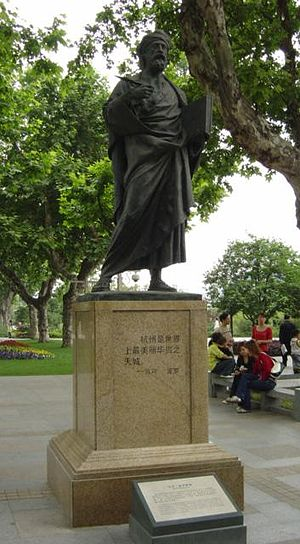 Statue of Marco Polo in Hangzhou, China, near ...