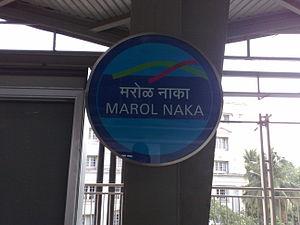 Marol - Marol Naka metro station