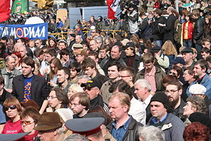 Dissenters' March - Pionerskaya Square, Saint Petersburg, April 15, 2007