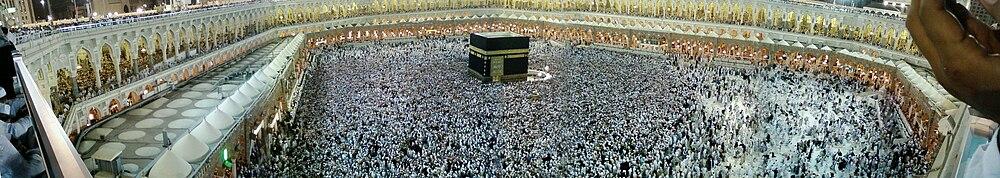 صورة بانورامية للمسجد الحرام في موسم حج 2007 (1428 هـ).