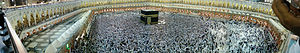 Islam and Sikhism - Image: Masjid al Haram panorama