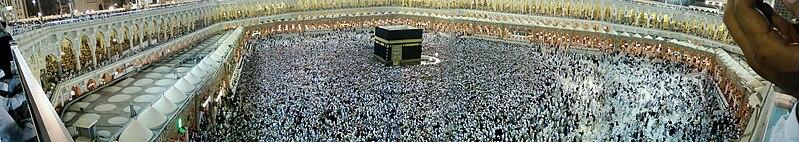 File:Masjid al-Haram panorama.JPG