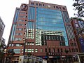MassMutual Mercuries Horizon Building 20131120.jpg