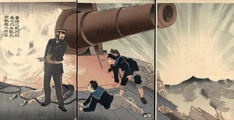 Canet gun - The Canet gun on  Matsushima. Kobayashi Kiyochika, 1894