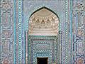 Mausolée dAlim Nesefi (Shah-i-Zinda, Samarcande) (6016469749).jpg