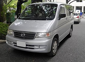 Mazda Bongo - Wikipedia on mazda battery, mazda cooling system, mazda fuses, mazda brakes, mazda b2200 gauge cluster diagram, mazda exhaust, mazda miata radio wiring, mazda accessories, mazda alternator wiring, mazda 3 relay diagram, mazda engine, mazda manual transmission, mazda wiring color codes, mazda parts,