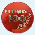 Medal. 100. Lenin. Enamel. The Latvian SSR. Reverse.png