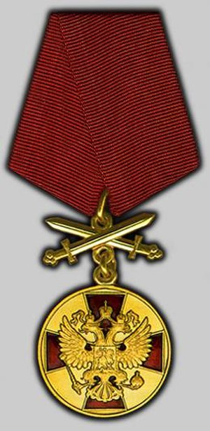 "Medal of the Order ""For Merit to the Fatherland"""