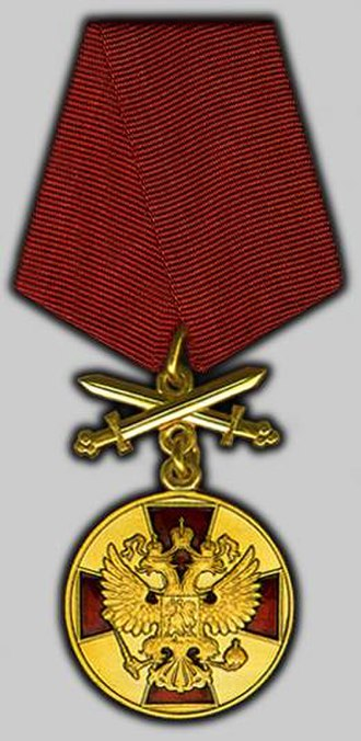 "Medal of the Order ""For Merit to the Fatherland"" - Image: Medal of the Order ""For Merit to the Fatherland"" 1st class military"