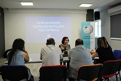 Meeting of AGBU WikiClubs coordinators, 15-16 June 2018, Wikimedia Armenia 01.jpg