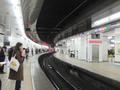 Meitetsu-Nagoya platform train.png