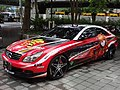 Mercedes-Benz itasha of EVA Unit 02 and Asuka Langley Soryu 20161211.jpg