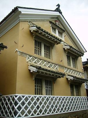 Uchiko, Ehime - Image: Merchant's Residence