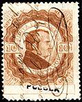 Mexico 1877 documentary revenue 48A Puebla.jpg