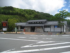 Michinoeki shinshu hiraya Nagano Japan.JPG